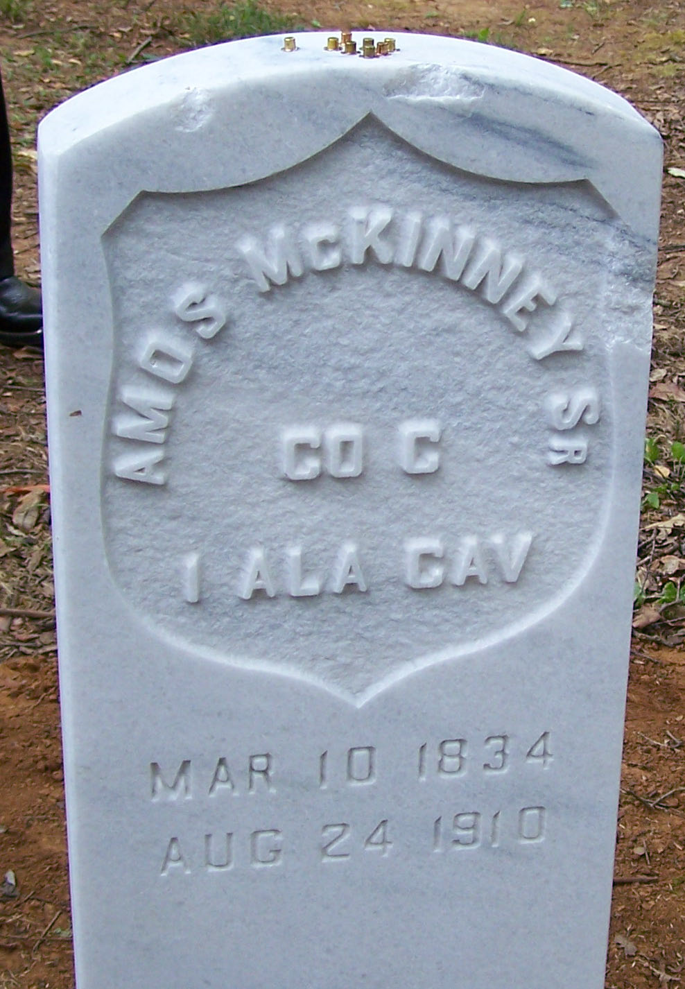 Private Amos McKinney Grave Marker