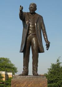 Booker T. Washington Memorial